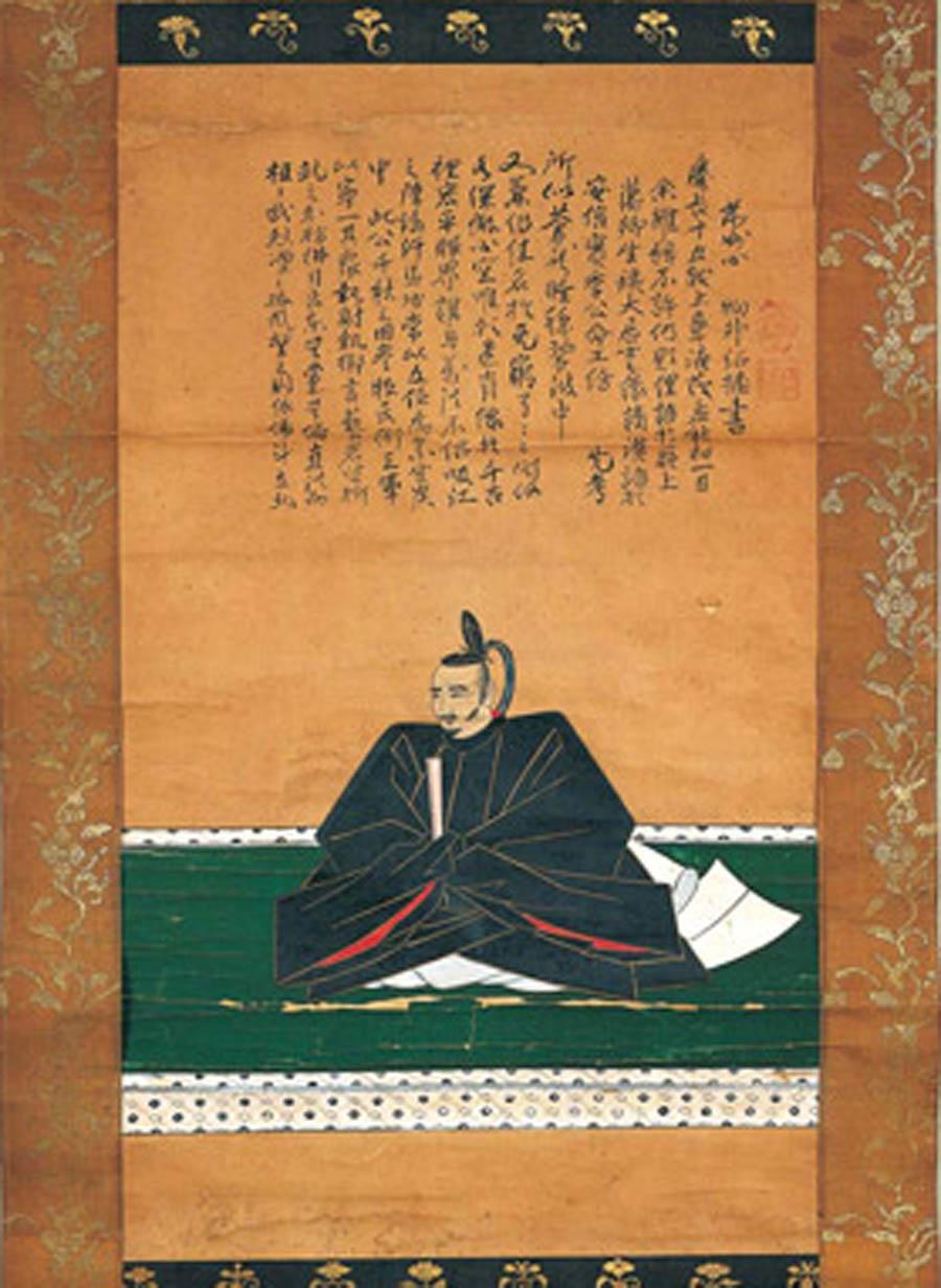 安東愛季像(東北大学附属図書館蔵)