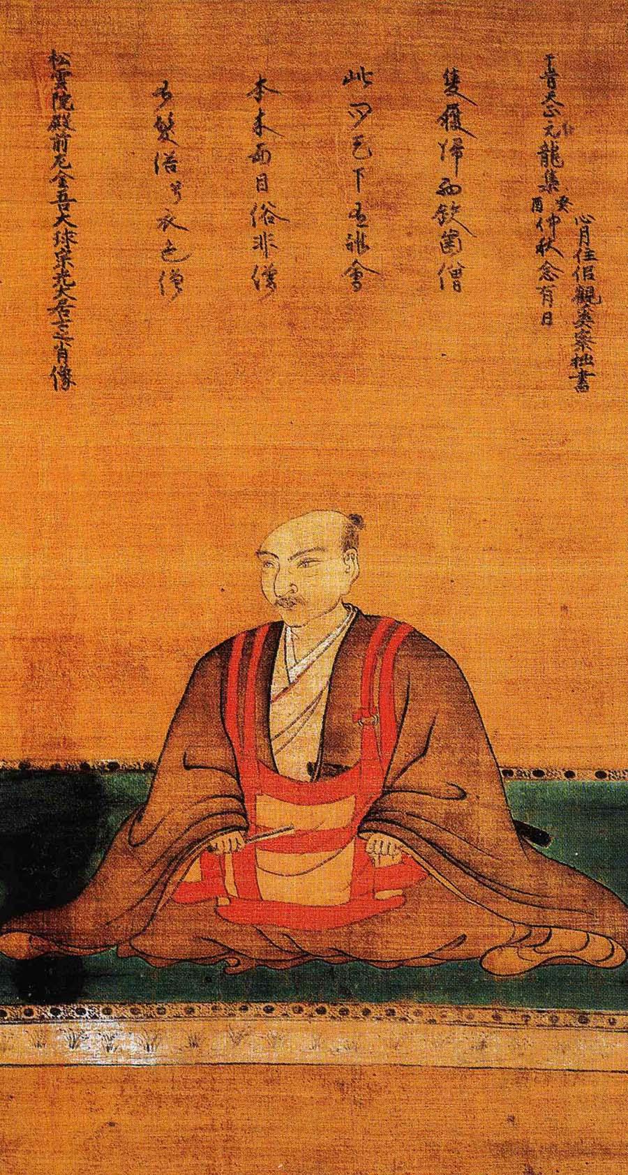 朝倉義景像(心月寺所蔵)
