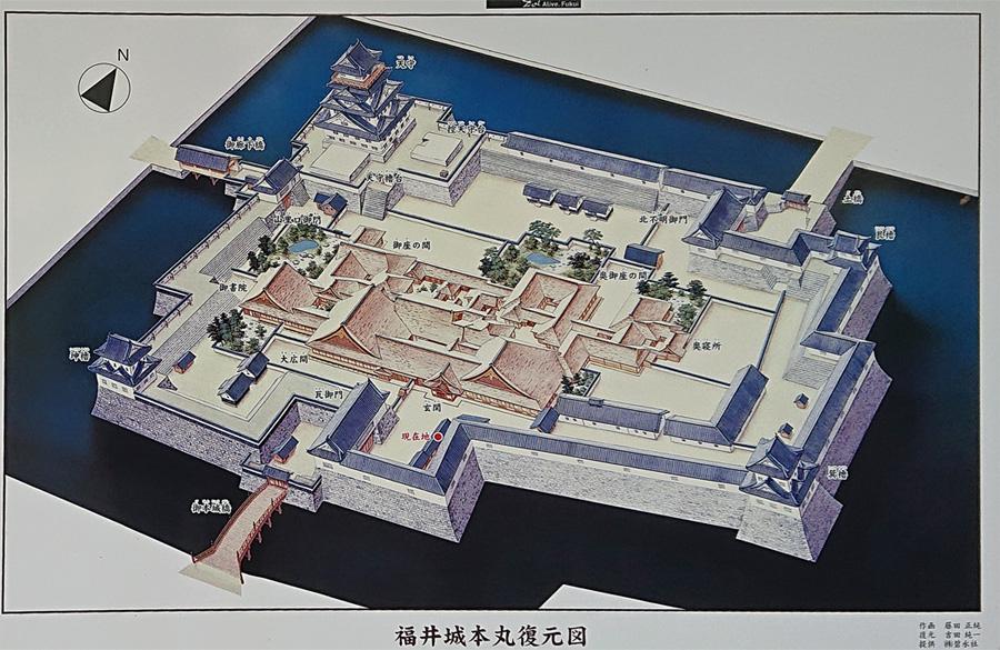 福井城本丸復元図