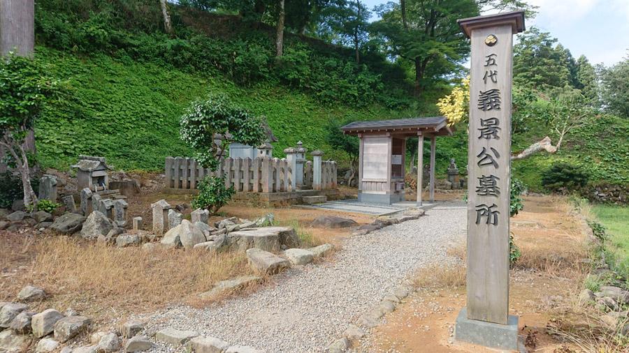 一乗谷朝倉義景墓所