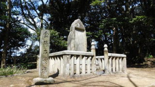 金ヶ崎古戦場