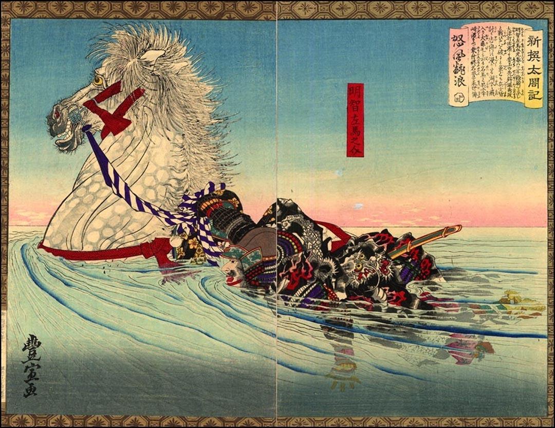 『新撰太閤記 明智左馬助の湖水渡り』歌川豊宣画