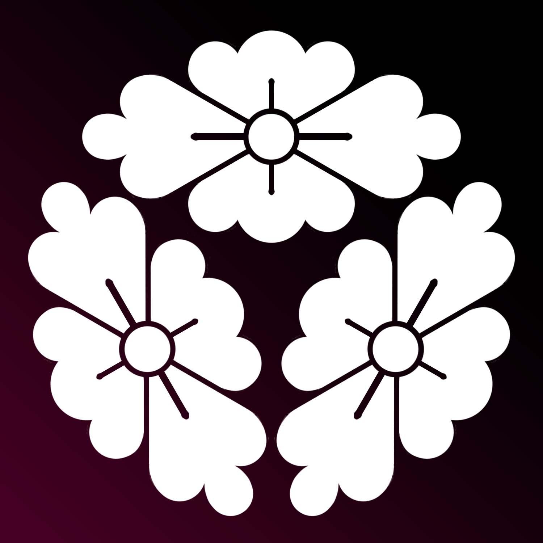 家紋:三つ花菱