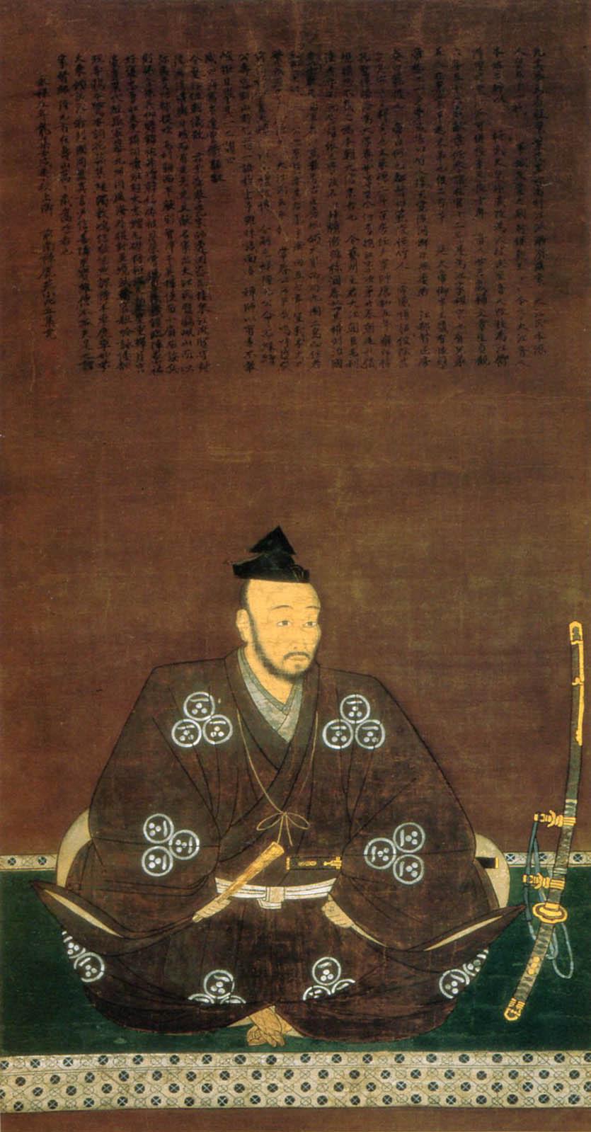 毛利元就寿像(山口県豊榮神社蔵)