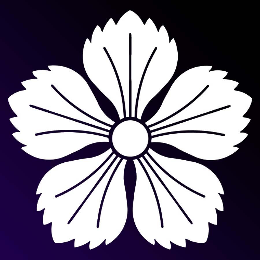 家紋:撫子