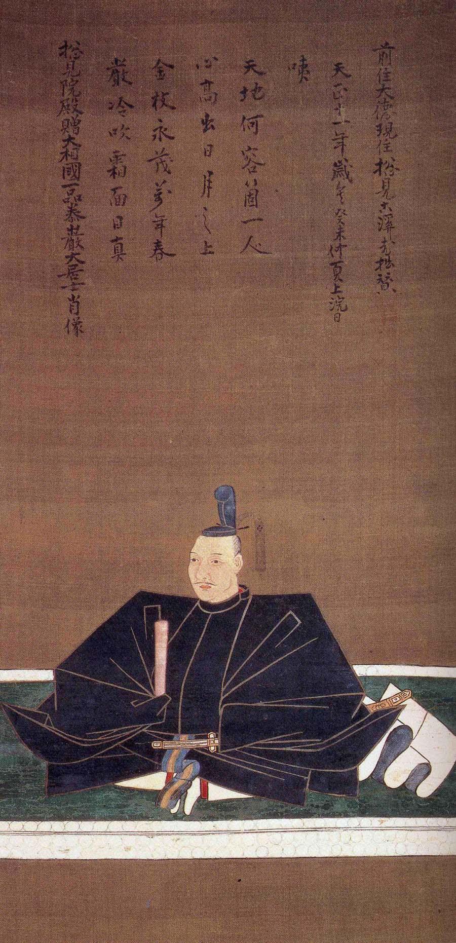 織田信長像 (神戸市立博物館蔵)