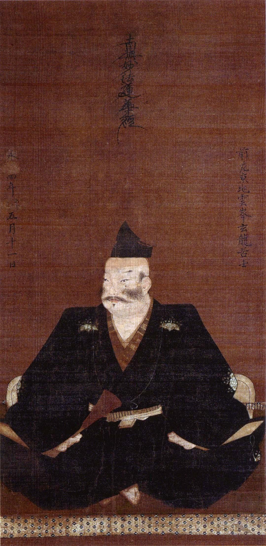 斎藤義龍像(常在寺蔵)